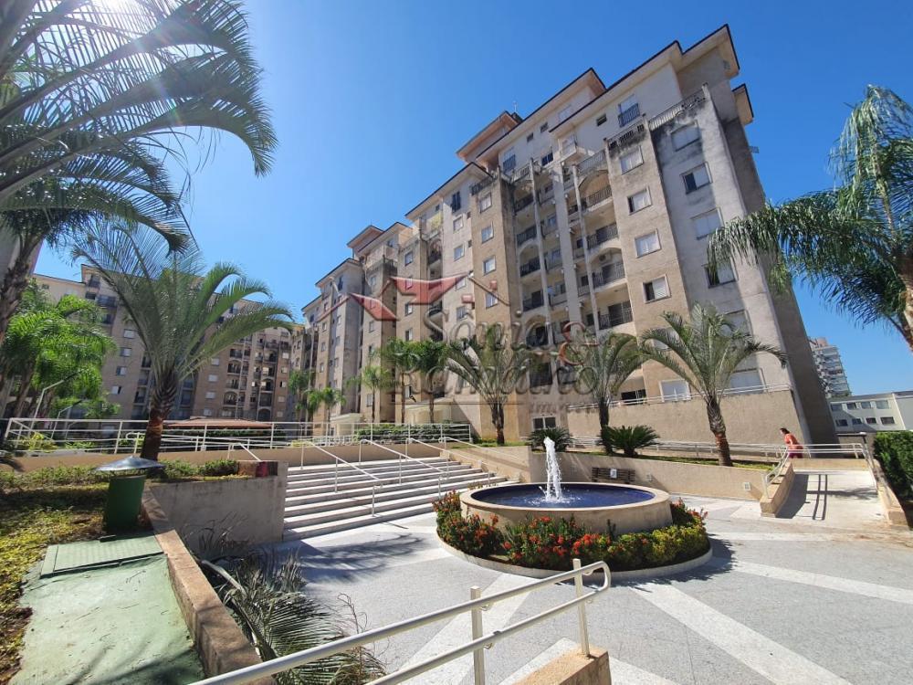 Alugar Apartamentos / Padrão em Ribeirão Preto R$ 1.450,00 - Foto 1