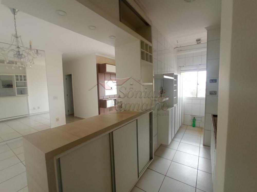 Alugar Apartamentos / Padrão em Ribeirão Preto R$ 1.450,00 - Foto 22