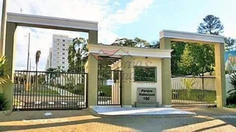Comprar Apartamentos / Padrão em Ribeirão Preto R$ 229.000,00 - Foto 14
