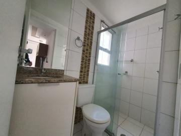 Comprar Apartamentos / Padrão em Ribeirão Preto R$ 256.500,00 - Foto 19