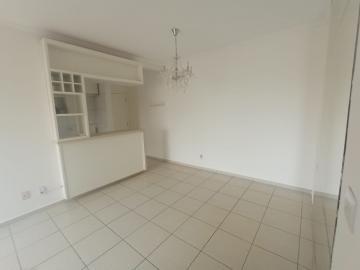 Alugar Apartamentos / Padrão em Ribeirão Preto R$ 1.450,00 - Foto 17